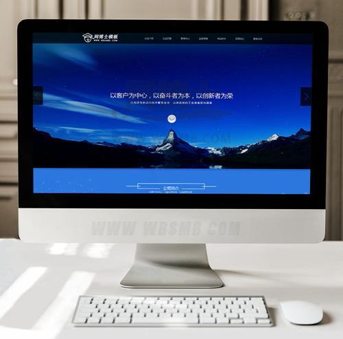 html5材料产品设备集团公司通用企业