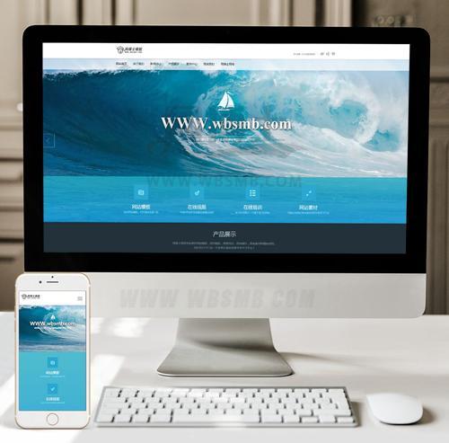 (自适应手机版)高端集团响应式企业网站