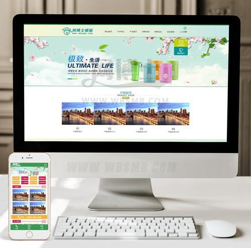 (手机数据同步)生活用品小饰品卡通水杯类网站