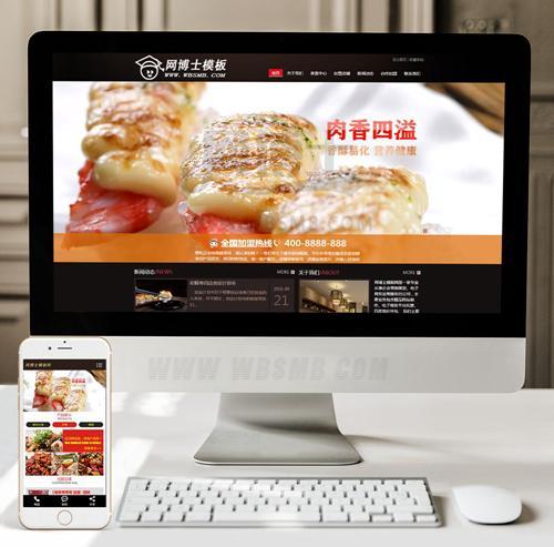 (手机数据同步)寿司料理餐饮连锁管理网站
