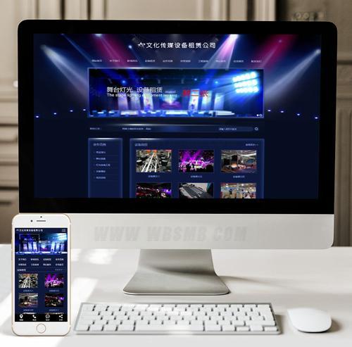 (手机数据同步)文化传媒音响设备租赁网站