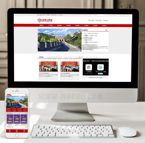(手机数据同步)政府机构文化青年协会网站
