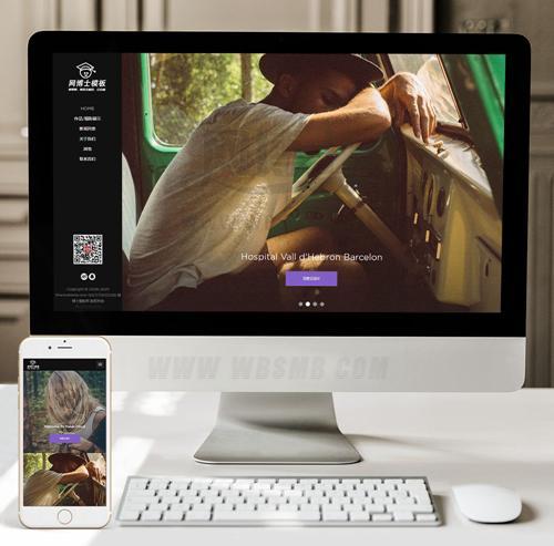 (自适应手机版)html5响应式户外景色摄影网源码