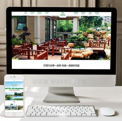 (自适应手机版)html5绿色园林景观设计企业模板