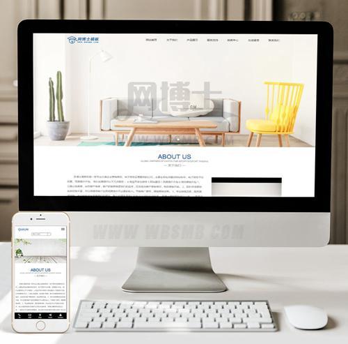 (自适应手机版)响应式建筑建材水泥生产施工供应商网站
