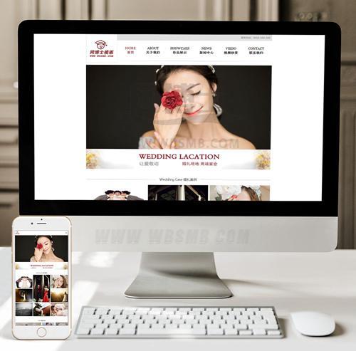 (自适应手机版)响应式摄影类企业网站模板