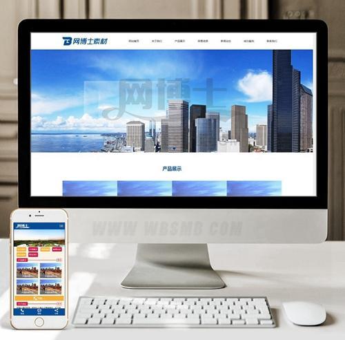 (带手机版数据同步)建筑工程集团行业类网站织梦模板 蓝色工程建设通用企业网站源码