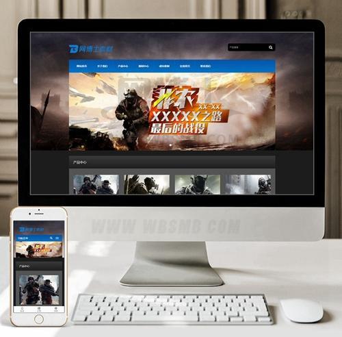 (自适应手机版)响应式游戏开发展示类网站织梦模板 HTML5游戏软件开发公司网站