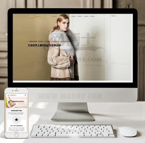 (自适应手机版)响应式品牌男女服装设计类网站织梦模板 HTML5男女装品牌公司网站