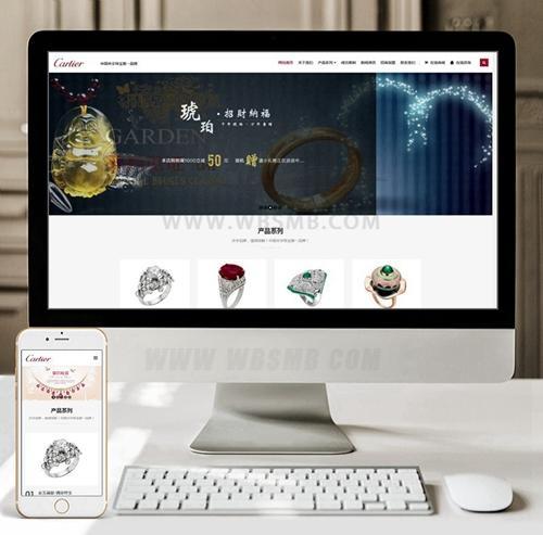 (自适应手机版)响应式品牌珠宝首饰类织梦模板 黄金珠宝金器类网站源码下载
