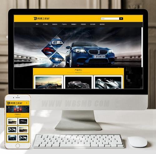 (自适应手机版)响应式汽车设备展示类网站织梦模板 HTML5汽车4S店汽车维修设备