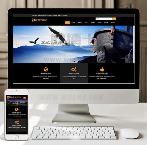 (自适应手机版)响应式舞台租赁显示屏类网站织梦模板 户外显示屏媒体广告网站源码