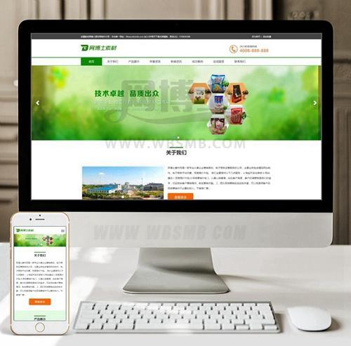 (自适应手机版)响应式包装袋设计生产类织梦模板 HTML5包装设计网站源码下载