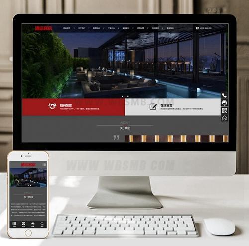(自适应手机版)响应式酒店客房类网站织梦模板 HTML5高端酒店公寓套房出租网站源