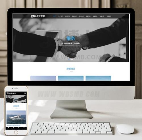 (自适应手机版)响应式游艇租赁类网站织梦模板 HTML5船舶游艇轮船网站源码下载