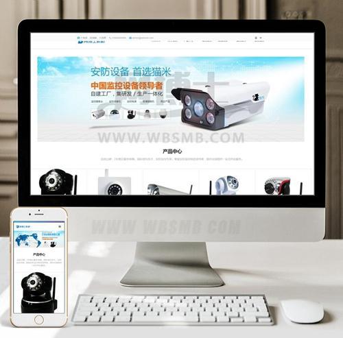 (自适应手机版)响应式智能科技监控探头类网站织梦模板 HTML5智能电子科技网站源码