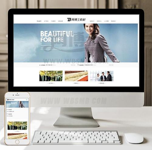 (自适应手机版)响应式服装连锁加盟店网站织梦模板 HTML5品牌女装加盟网站源码