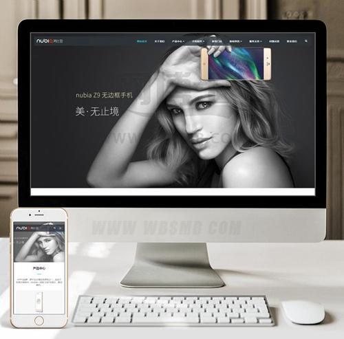 (自适应手机版)响应式电子手机配件类网站织梦模板 HTML5电子科技手机耳机蓝牙产品