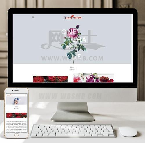 (自适应手机版)响应式自适应鲜花花店展示织梦dedecms模板 html5花艺网站源码
