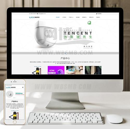(自适应手机版)响应式智能科技设备类网站织梦模板 HTML5电子科技网站源码下载