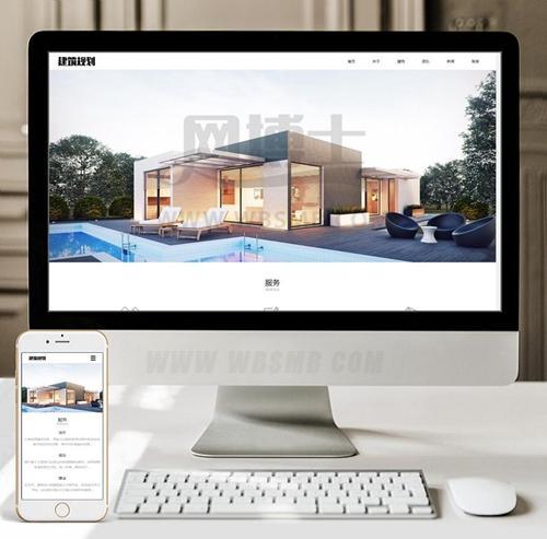 (自适应手机版)响应式建筑规划施工类网站织梦模板 HTML5建筑工程设计院网站源码下载