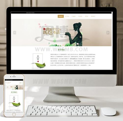 (自适应手机版)响应式茶叶类网站织梦模板 HTML5茶叶茶艺茶文化养生茶网站源码