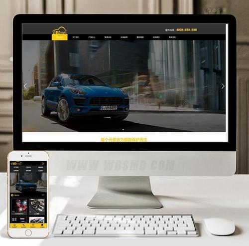 (带手机版数据同步)汽车美容维修贴膜工厂网站织梦模板 汽车改装喷漆维修网站源码
