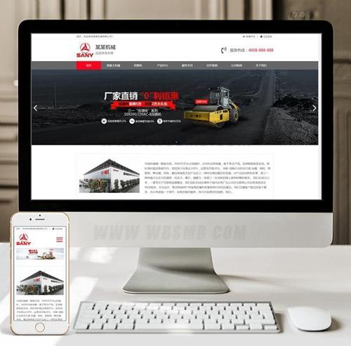(自适应手机版)HTML5响应式红灰色重工机械类织梦模板 户外大型机械设备网站源码