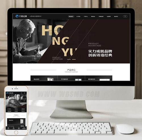 (带手机版数据同步)铝合金门窗定制类网站织梦模板 五金门窗铝合金网站源码下载