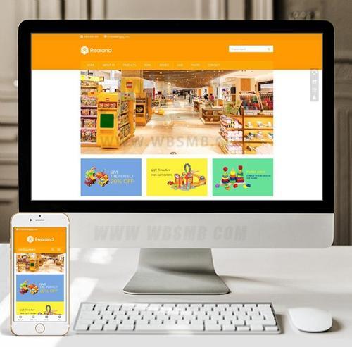 (自适应手机版)响应式食品百货英文外贸类网站织梦模板 HTML5玩具外贸网站源码