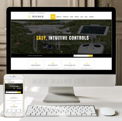 (自适应手机版)响应式五金电器出口英文外贸类网站织梦模板 HTML5五金电子产品外