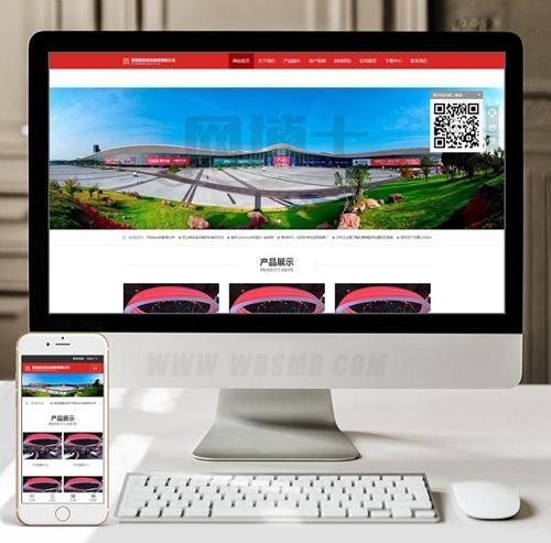 (自适应手机版)响应式展览展会服务类网站织梦模板 HTML5展会网站源码下载