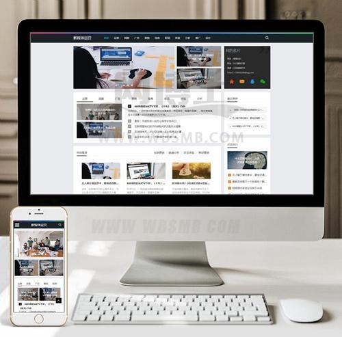 (自适应手机版)HTML5新媒体运营资讯类网站织梦模板 响应式科技互联网新闻资讯网站