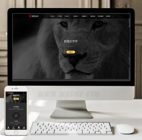 (自适应手机版)响应式品牌设计建站类网站织梦模板 HTML5设计公司web建站网站源码