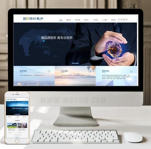 (自适应手机版)响应式电力发电机维修类织梦模板 HTML5蓝色机械设备维修网站源码