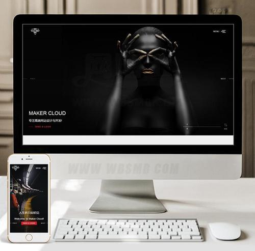 (自适应手机版)响应式滚屏摄影相册类网站织梦模板 html5全屏艺术摄影设计类网站源码