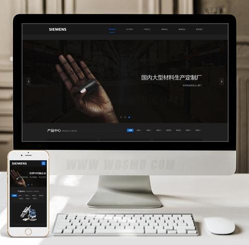 (自适应手机版)黑色响应式环保新材料类网站织梦模板 HTML5高新技术新型材料网站源码