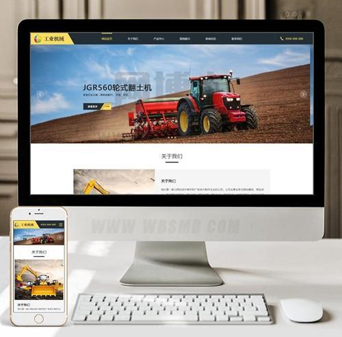 (自适应手机版)响应式推土机挖掘机机械类网站织梦模板 HTML大型工矿机械设备网站源码
