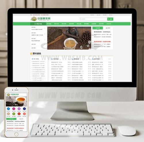 (自适应手机版)响应式茶叶新闻资讯类网站织梦模板 html5茶艺茶文化知识网站源码