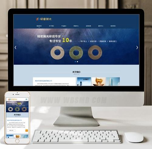 (自适应手机版)响应式陶瓷研磨盘抛光类网站织梦模板 蓝色html5抛光设备网站源码下载