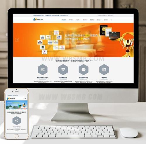 (自适应手机版)响应式科技智能产品类网站织梦模板 HTML5AI智能科技网站源码下载