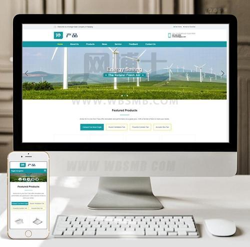 (自适应手机版)响应式英文外贸企业站网站产品展示类织梦模板 HTML5蓝色外贸网站源码