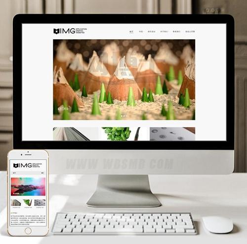 (自适应手机版)响应式高端轻型摄影相册杂志织梦网站模板 HTML5简约风格画册设计类