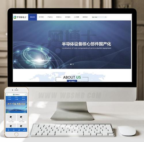 (带手机版数据同步)半导体电子类网站织梦模板 蓝色科技电子产品网站源码下载
