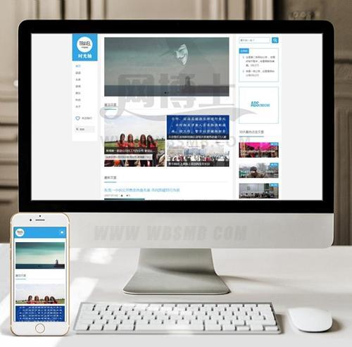 (自适应手机版)响应式个人博客自媒体文章类织梦模板 HTML5蓝色文章博客网站源码