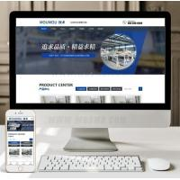 (自适应手机版)响应式物料自动化机械加工类网站织梦模板 html5蓝色营销型机械设备网站