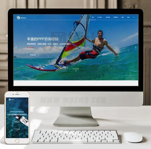 (自适应手机版)响应式网站建设推广优化类网站织梦模板 HTML5网站运营优化推广IT