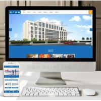 (带手机版数据同步)大气医疗器械类网站织梦模板 蓝色医疗设备网站源码下载