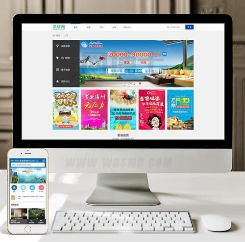 (带手机版数据同步)房产门户企业织梦模板 房地产楼盘网站源码下载