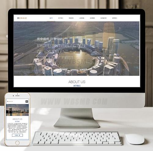 (自适应手机版)响应式金融基金服务类织梦模板 html5金融机构集团网站源码